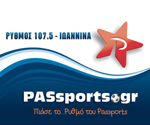 Passports.gr 300x250