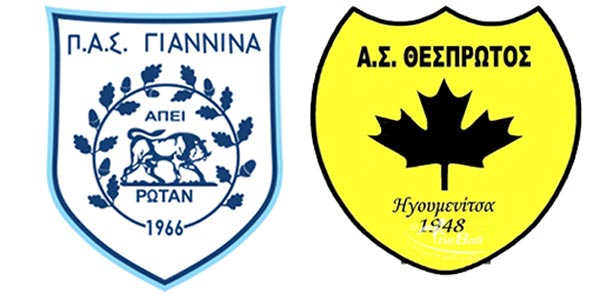 PAS GIANNINA THESPROTOS LOGOTYPA